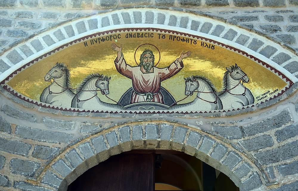 prophet-elias-kloster-eingang