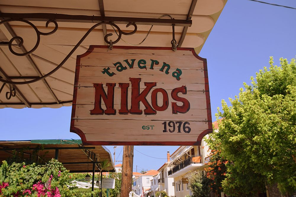 nikos-taverna-methoni